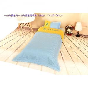 贝比佳/幼儿园全棉六件套/一公分黄色与一公分蓝色两节拼(压边)---Y-LJP--061图片