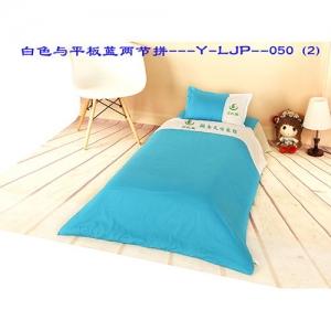 贝比佳/幼儿园全棉六件套/白色与平板蓝两节拼----Y-LJP---050图片