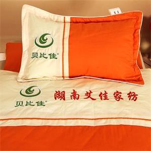 贝比佳/幼儿园六件套/ 奶白与平板橘色两节拼(拉金)---Y-LJP--056图片