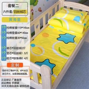 贝比佳/幼儿园六件套/黄海星---Y--HHX---012