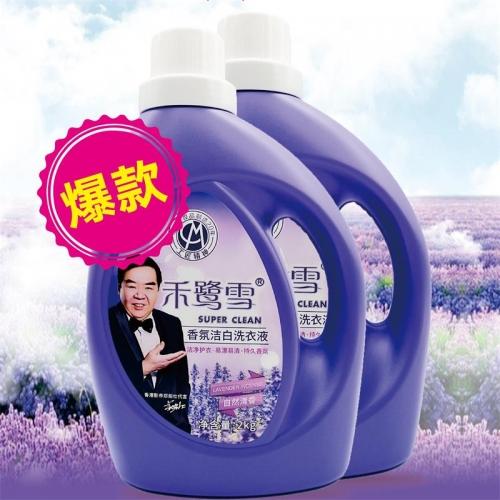 禾鹭雪香氛洁白洗衣液健康日化用品机洗手洗洗护合一图片