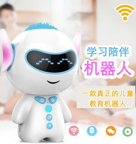 儿童教育机器人智能机器人早教机学习好帮手图片
